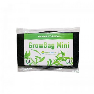 Grow Bag Mini 3 л - фото 1